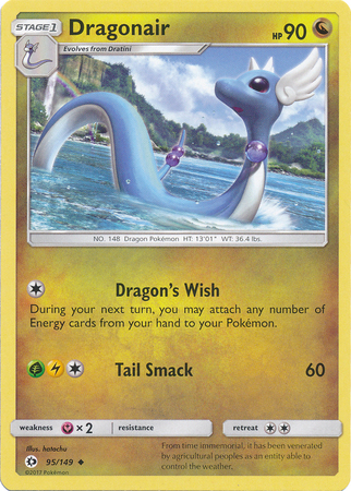 Dragonair 95//149 Sun /& Moon Reverse Holo Mint Pokemon Card