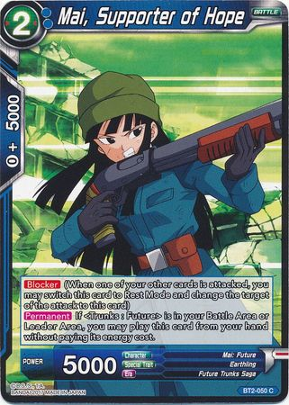 Dragon Ball TCG-bt2-050 supporter of Hope-UNION Force Mai