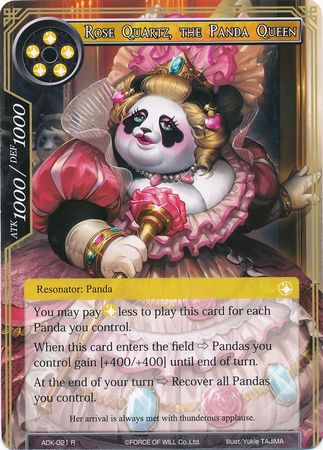 size 40 f3889 22279 Rose Quartz the Panda Queen ADK 021 Rare Force of Will Advent of the Demon  King