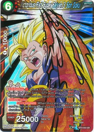 victorious fist super saiyan 3 son goku bt3 003 super rare