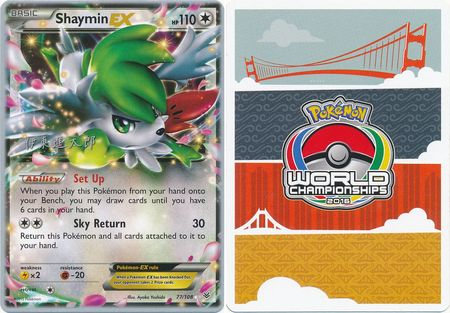 Pokemon World Championship Singles Decks Pokemon Troll And Toad