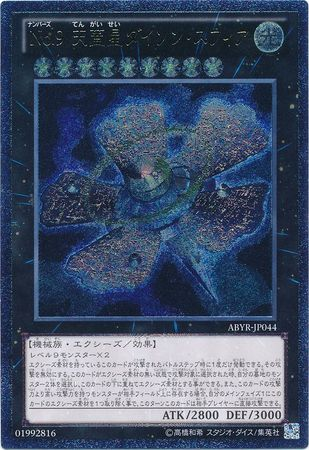 Non-English Yugioh Cards - YuGiOh - Troll And Toad