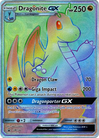 Standard Size DRAGONITE GX RAINBOW RARE SM156 DRAGONS MAJESTY PROMO POKEMON