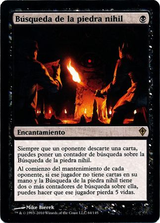 Worldwake Non-English Singles - Magic: The Gathering - Troll