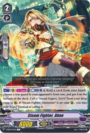 Common Card V-EB04//041EN C Talisman Angel Cardfight Vanguard TCG
