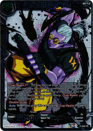 DRAGONBALL P-036 PR Promo Foil SCIENTIST FU Alternate Art Dragon Ball CG Super