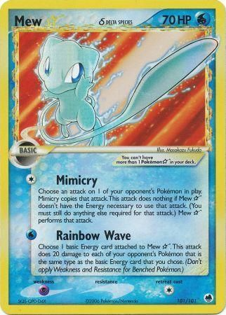 Mew Karte.Mew Gold Star Delta Species 101 101 Ultra Rare