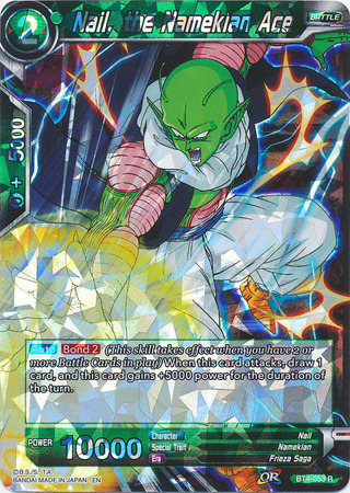 Focused Mind Piccolo TB1-032 R Dragon Ball Super TCG NEAR MINT
