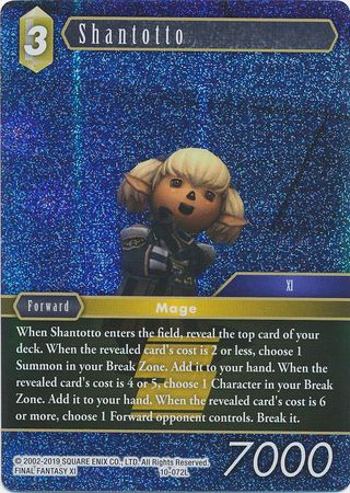 Xande Foil Legend NM Opus X 10-008L Final Fantasy TCG
