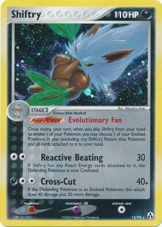 Pokemon dark rising nuzleaf evolution