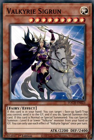 Toon C 1st Edition NM YuGiOh 1x Sublimation Knight Super Rare TOCH-EN013
