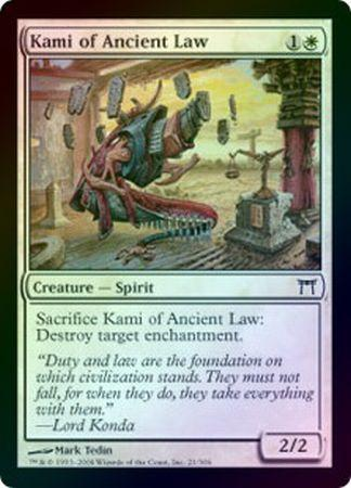 Lord of Eiganjo ~ Champions of Kamigawa ~ Excellent ~ Magic The Gathering Konda