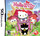 Hello Kitty Big City Dreams Nintendo DS Nintendo DS