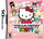 Hello Kitty Party Nintendo DS Nintendo DS
