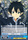 Getting the Holy Sword Kirito SAO SE26 E29 Rare R