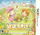 Return to PoPoLoCrois A Story of Seasons Fairytale Nintendo 3DS Nintendo 3DS