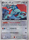 Salamence Japanese 071 090 Holo Rare 1st Edition Pt4 Advent of Arceus