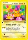 Birthday Pikachu 24 Pokemon World Collection Tail Stamp