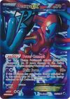 Deoxys EX 111 116 Full Art Ultra Rare
