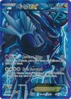 Dialga EX 99 101 Full Art Ultra Rare