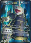 Aggron EX 153 160 Full Art Ultra Rare