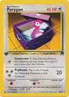 Porygon 48 82 Uncommon 1st Edition