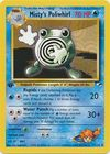 Misty s Poliwhirl 53 132 Uncommon 1st Edition