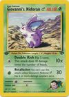 Giovanni s Nidoran M 76 132 Common 1st Edition