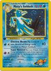 Misty s Golduck 12 132 Holo 1st Edition