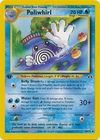 Poliwhirl 44 75 Uncommon 1st Edition