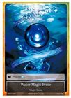 Water Magic Stone VIN001 093