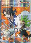 Professor Sycamore 114 114 Full Art Ultra Rare