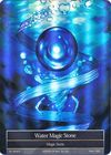 Water Magic Stone RL1604 2 Full Art Foil Promo