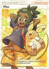 Hau 144 145 Full Art Ultra Rare