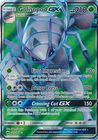 Golisopod GX 129 147 Full Art Ultra Rare