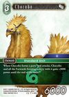 Chocobo 4 062C Common