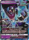 Dawn Wings Necrozma GX 63 156 Ultra Rare