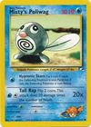 Misty s Poliwag 87 132 Common Unlimited