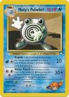 Misty s Poliwhirl 53 132 Uncommon Unlimited