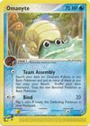 Omanyte 70 100 Common