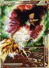 Ho Oh Legend Set Top 111 123 Bottom 112 123