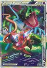 Rayquaza Deoxys Legend Set Top 89 90 Bottom 90 90